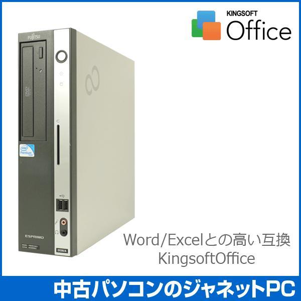 中古パソコン Windows7 デスクトップパソコン Pentium Dual Core 2.6GHz RAM2GB HDD160GB DVD Office付属 富士通 ESPRIMO|janetpc|02