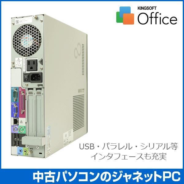 中古パソコン Windows7 デスクトップパソコン Pentium Dual Core 2.6GHz RAM2GB HDD160GB DVD Office付属 富士通 ESPRIMO|janetpc|03