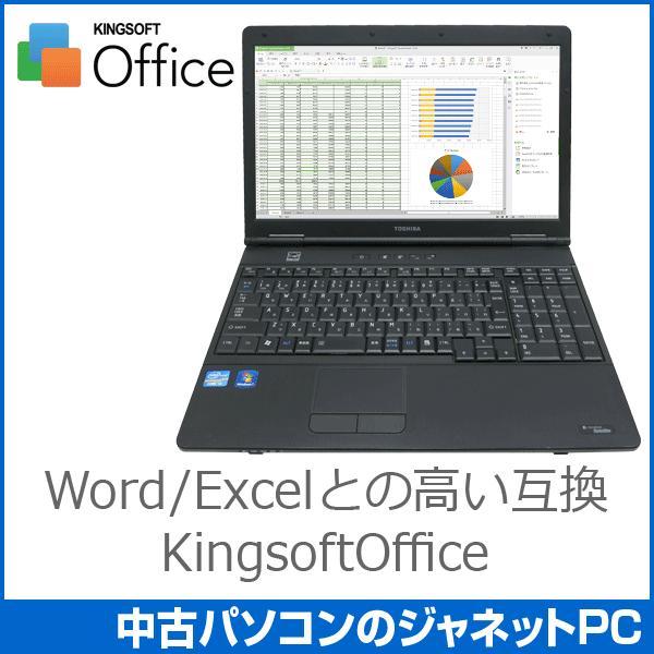 中古ノートパソコン Windows7 Core i5-2410M 2.30GHz RAM4GB HDD250GB DVD-ROM テンキー 無線LAN Office付属 東芝 B551/C|janetpc|02