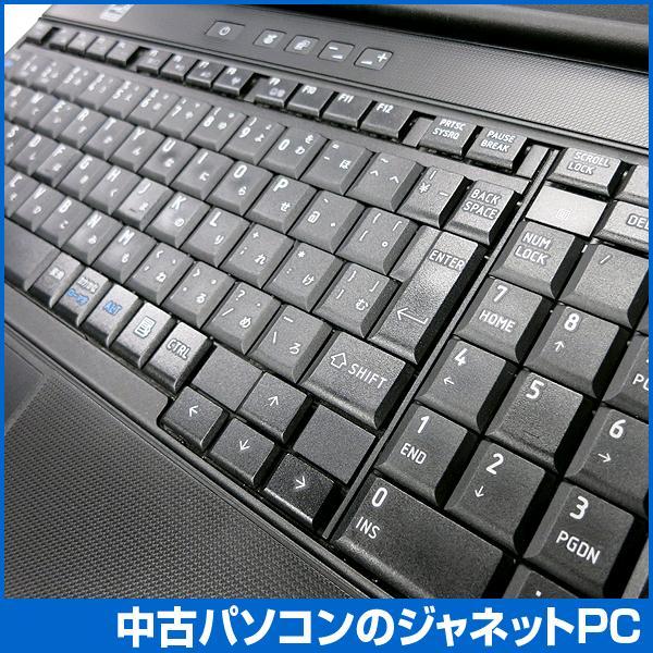 中古ノートパソコン Windows7 Core i5-2410M 2.30GHz RAM4GB HDD250GB DVD-ROM テンキー 無線LAN Office付属 東芝 B551/C|janetpc|04