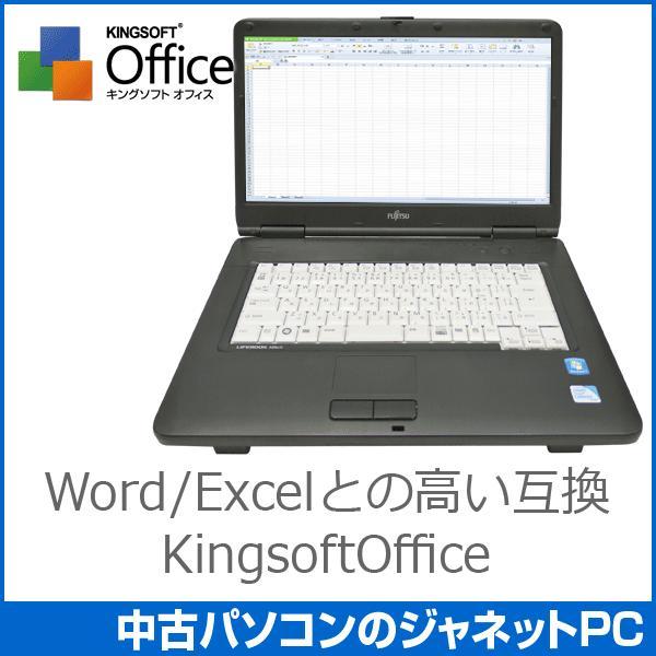 中古ノートパソコン Windows7 お手頃価格 Celeron 2.2GHz メモリ2GB HDD160GB DVD 無線LAN Office付属 富士通 A Series janetpc 02
