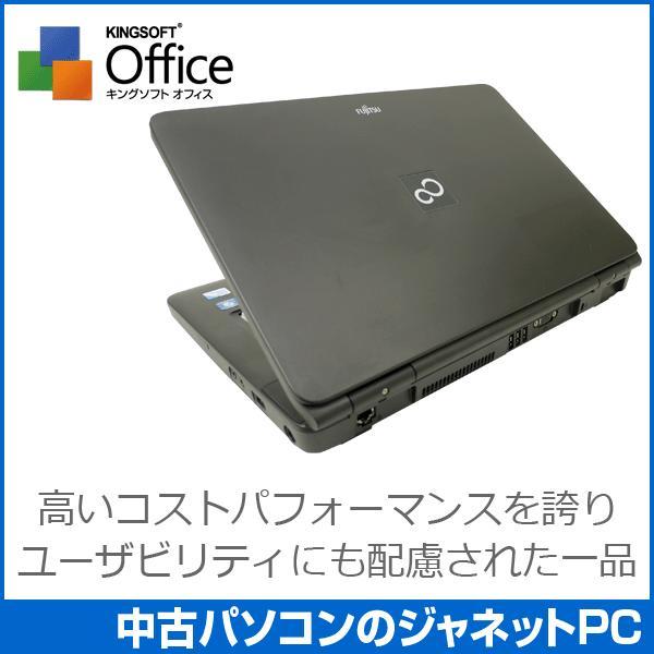 中古ノートパソコン Windows7 お手頃価格 Celeron 2.2GHz メモリ2GB HDD160GB DVD 無線LAN Office付属 富士通 A Series janetpc 03