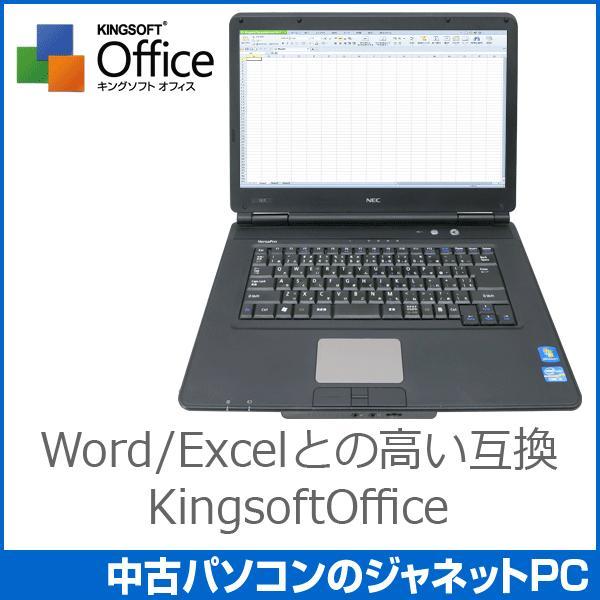 中古ノートパソコン Windows7 第二世代 Core i3-2330M 2.2GHz メモリ2GB HDD250GB DVD HDMI 無線LAN Office付属 NEC VK22L/X|janetpc|02