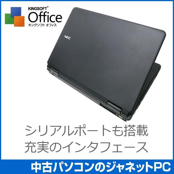 中古ノートパソコン Windows7 第二世代 Core i3-2330M 2.2GHz メモリ2GB HDD250GB DVD HDMI 無線LAN Office付属 NEC VK22L/X|janetpc|03