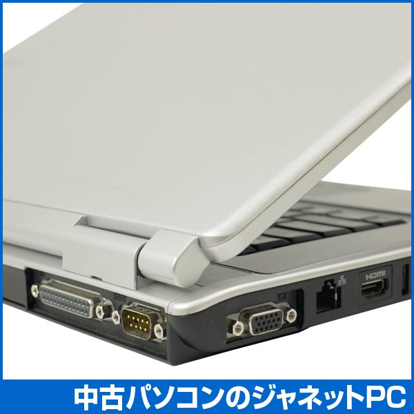 中古ノートパソコン Windows7 Core i5-560M 2.66GHz メモリ2GB HDD160GB DVD-ROM 無線LAN Office付属 NEC VK26M/D|janetpc|04