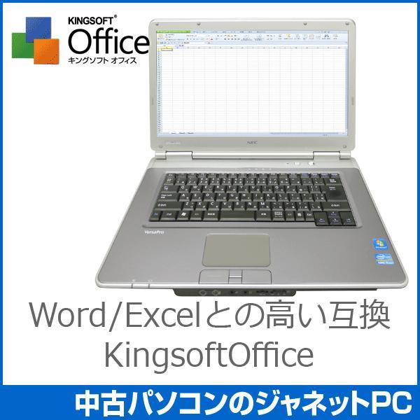 中古ノートパソコン Windows7 第二世代 Core i5-2520M 2.50GHz メモリ2GB HDD250GB DVDマルチ HDMI USB3.0 シリアル パラレル 無線 Office付属 NEC VK25M/D janetpc 02