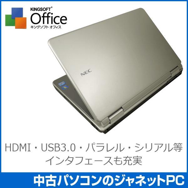 中古ノートパソコン Windows7 第二世代 Core i5-2520M 2.50GHz メモリ2GB HDD250GB DVDマルチ HDMI USB3.0 シリアル パラレル 無線 Office付属 NEC VK25M/D janetpc 03
