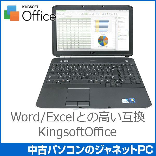 中古ノートパソコン Windows7 Celeron B840 1.90GHz メモリ2GB HDD250GB DVD-ROM テンキー 無線LAN Office付属 DELL Latitude E5520|janetpc|02