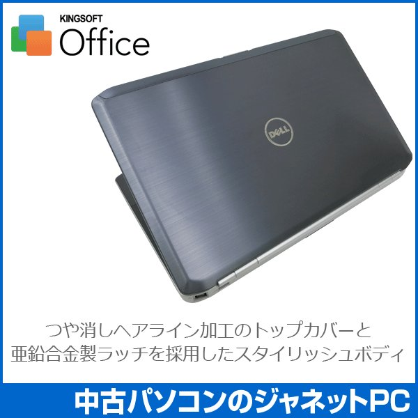 中古ノートパソコン Windows7 Celeron B840 1.90GHz メモリ2GB HDD250GB DVD-ROM テンキー 無線LAN Office付属 DELL Latitude E5520|janetpc|03