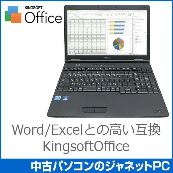 Windows10 アップグレード 中古ノートパソコン intel Core i5-460M 2.53GHz RAM2GB HDD160GB DVD テンキー 無線LAN Office付属 東芝 Satellite L42 252Y/HD|janetpc|02