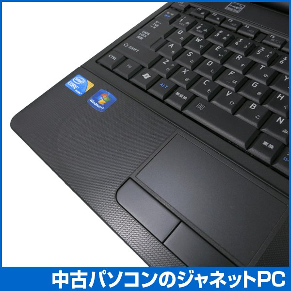 Windows10 アップグレード 中古ノートパソコン intel Core i5-460M 2.53GHz RAM2GB HDD160GB DVD テンキー 無線LAN Office付属 東芝 Satellite L42 252Y/HD|janetpc|06