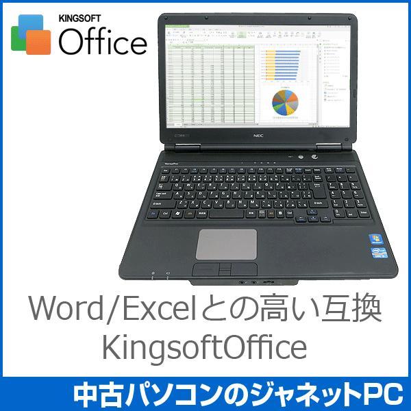 中古ノートパソコン Windows7 第二世代 Core i3-2330M 2.2GHz メモリ2GB HDD250GB DVD テンキー HDMI 無線LAN Office付属 NEC VK22L/X|janetpc|02