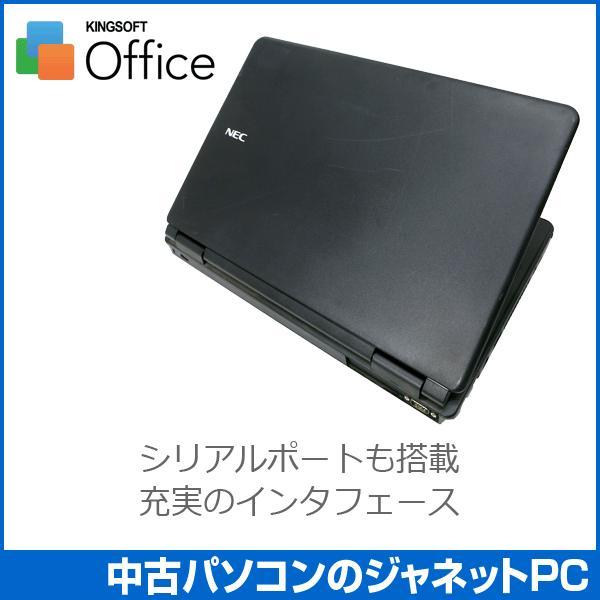 中古ノートパソコン Windows7 第二世代 Core i3-2330M 2.2GHz メモリ2GB HDD250GB DVD テンキー HDMI 無線LAN Office付属 NEC VK22L/X|janetpc|03