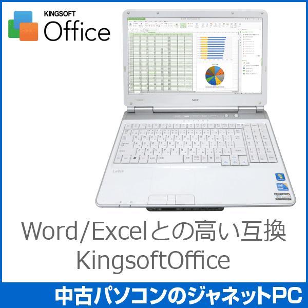 中古ノートパソコン Windows7 Core i3-330M 2.13GHz メモリ4GB HDD320GB DVDマルチ テンキー 無線LAN Office付 NEC LL350/WJ1KS スパークリングリッチホワイト janetpc 02