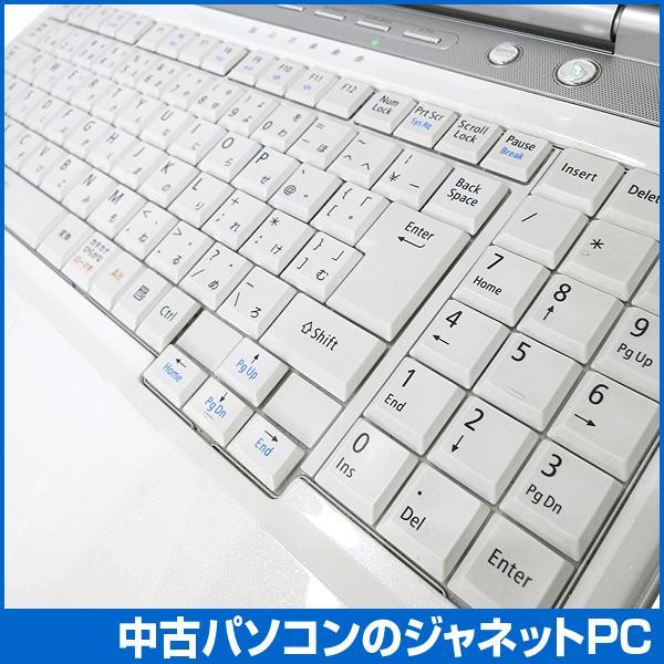 中古ノートパソコン Windows7 Core i3-330M 2.13GHz メモリ4GB HDD320GB DVDマルチ テンキー 無線LAN Office付 NEC LL350/WJ1KS スパークリングリッチホワイト janetpc 04