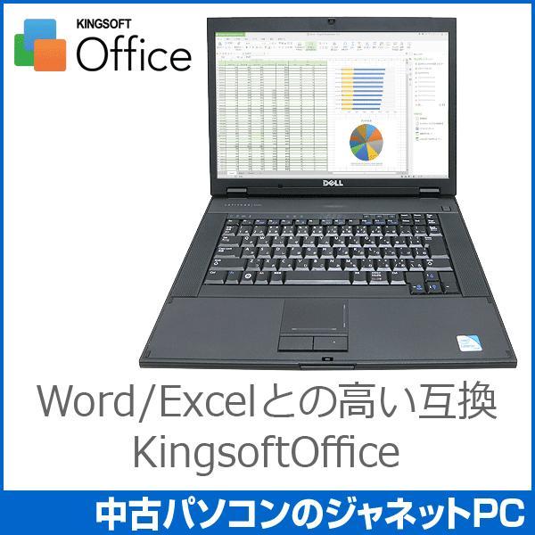 中古ノートパソコン Windows7 Celeron900 2.20GHz メモリ2GB HDD80GB DVD-ROM 無線LAN Office付属 DELL Latitude E5500|janetpc|02