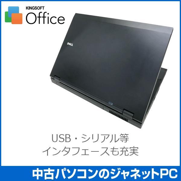 中古ノートパソコン Windows7 Celeron900 2.20GHz メモリ2GB HDD80GB DVD-ROM 無線LAN Office付属 DELL Latitude E5500|janetpc|03
