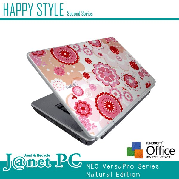 HAPPY☆STYLE 2nd 大人気デザインPC Windows7 Core2Duo 2.53GHz RAM2GB HDD160GB DVD-ROM 無線LAN Office付属 NEC VY25A/A JPN-A 中古ノートパソコン|janetpc