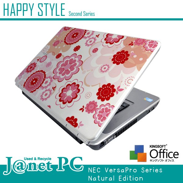 HAPPY☆STYLE 2nd 大人気デザインPC Windows7 Core2Duo 2.53GHz RAM2GB HDD160GB DVD-ROM 無線LAN Office付属 NEC VY25A/A JPN-A 中古ノートパソコン|janetpc|02