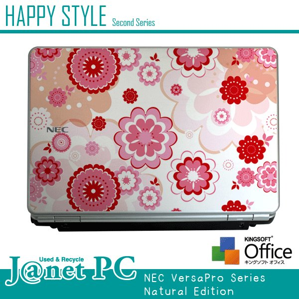 HAPPY☆STYLE 2nd 大人気デザインPC Windows7 Core2Duo 2.53GHz RAM2GB HDD160GB DVD-ROM 無線LAN Office付属 NEC VY25A/A JPN-A 中古ノートパソコン|janetpc|03