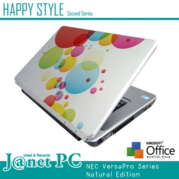 HAPPY☆STYLE 2nd 大人気デザインPC Windows7 Core2Duo 2.53GHz RAM2GB HDD160GB DVD-ROM 無線LAN Office付属 NEC VY25A/A Dot-J 中古ノートパソコン|janetpc|02