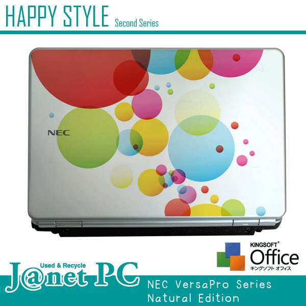 HAPPY☆STYLE 2nd 大人気デザインPC Windows7 Core2Duo 2.53GHz RAM2GB HDD160GB DVD-ROM 無線LAN Office付属 NEC VY25A/A Dot-J 中古ノートパソコン|janetpc|03