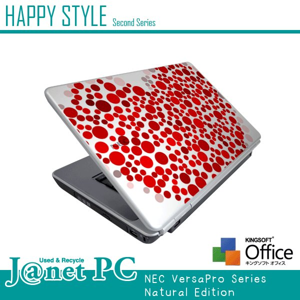 HAPPY☆STYLE 2nd 大人気デザインPC Windows7 Core2Duo 2.53GHz RAM2GB HDD160GB DVD-ROM 無線LAN Office付属 NEC VY25A/A Dot-N 中古ノートパソコン|janetpc
