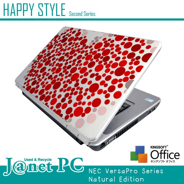 HAPPY☆STYLE 2nd 大人気デザインPC Windows7 Core2Duo 2.53GHz RAM2GB HDD160GB DVD-ROM 無線LAN Office付属 NEC VY25A/A Dot-N 中古ノートパソコン|janetpc|02