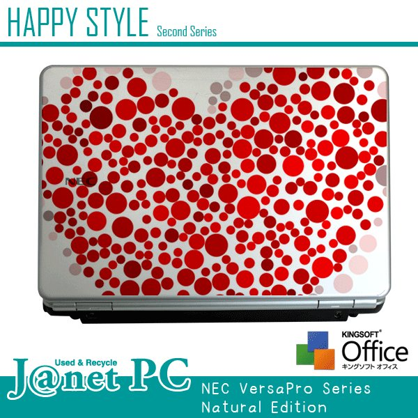 HAPPY☆STYLE 2nd 大人気デザインPC Windows7 Core2Duo 2.53GHz RAM2GB HDD160GB DVD-ROM 無線LAN Office付属 NEC VY25A/A Dot-N 中古ノートパソコン|janetpc|03