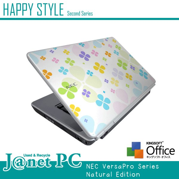 HAPPY☆STYLE 2nd 大人気デザインPC Windows7 Core2Duo 2.53GHz RAM2GB HDD160GB DVD-ROM 無線LAN Office付属 NEC VY25A/A Natural-N 中古ノートパソコン|janetpc