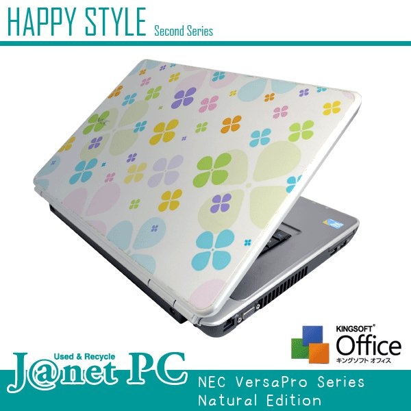 HAPPY☆STYLE 2nd 大人気デザインPC Windows7 Core2Duo 2.53GHz RAM2GB HDD160GB DVD-ROM 無線LAN Office付属 NEC VY25A/A Natural-N 中古ノートパソコン|janetpc|02
