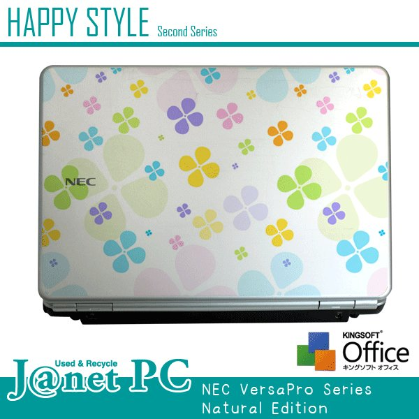HAPPY☆STYLE 2nd 大人気デザインPC Windows7 Core2Duo 2.53GHz RAM2GB HDD160GB DVD-ROM 無線LAN Office付属 NEC VY25A/A Natural-N 中古ノートパソコン|janetpc|03