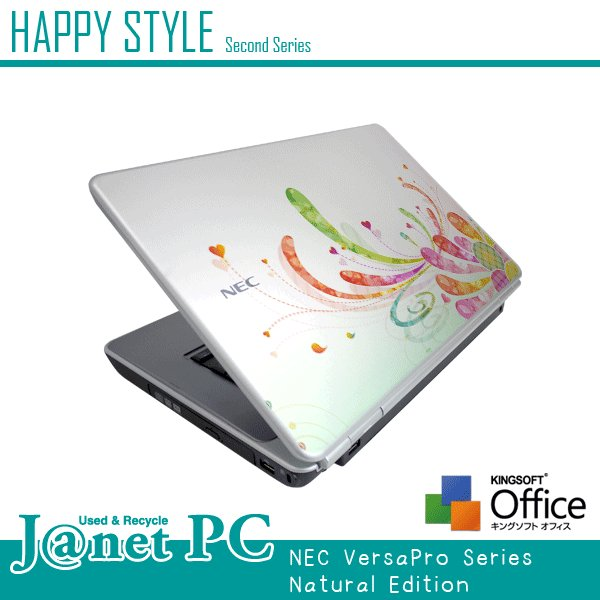 HAPPY☆STYLE 2nd 大人気デザインPC Windows7 Core2Duo 2.53GHz RAM2GB HDD160GB DVD-ROM 無線LAN Office付属 NEC VY25A/A Simple-O 中古ノートパソコン|janetpc