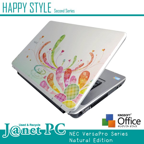 HAPPY☆STYLE 2nd 大人気デザインPC Windows7 Core2Duo 2.53GHz RAM2GB HDD160GB DVD-ROM 無線LAN Office付属 NEC VY25A/A Simple-O 中古ノートパソコン|janetpc|02