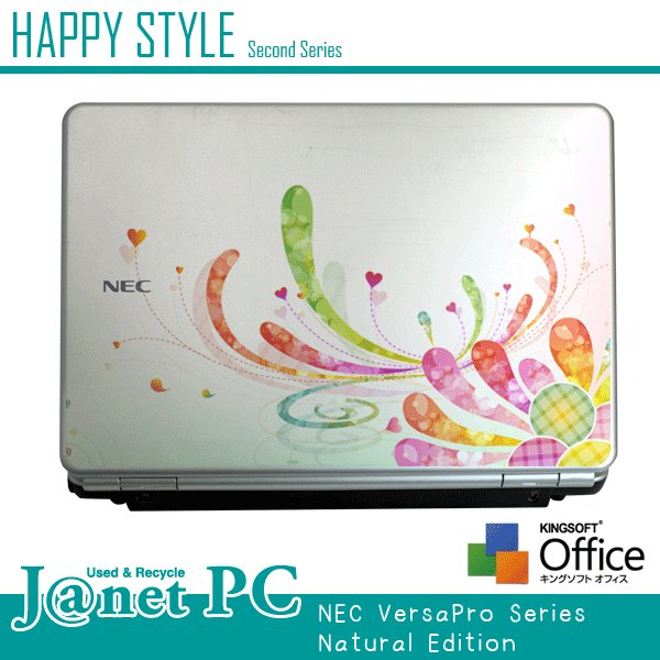 HAPPY☆STYLE 2nd 大人気デザインPC Windows7 Core2Duo 2.53GHz RAM2GB HDD160GB DVD-ROM 無線LAN Office付属 NEC VY25A/A Simple-O 中古ノートパソコン|janetpc|03