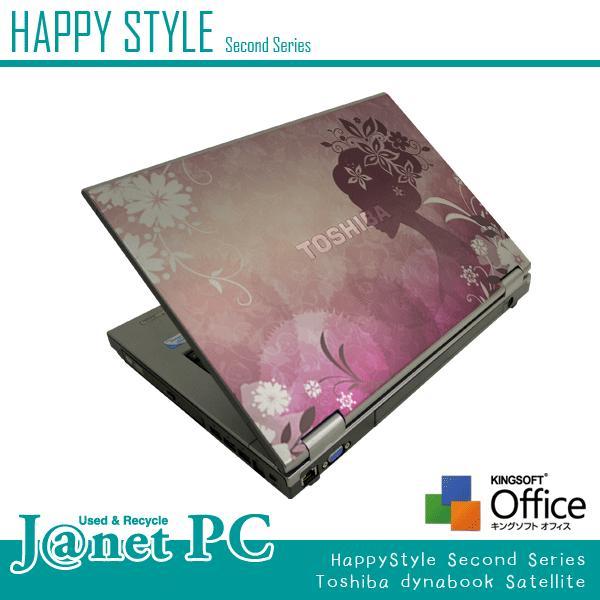 HAPPY☆STYLE 2nd 大人気デザインPC Windows7 Celeron900 2.2GHz RAM2GB HDD160GB DVD-ROM 無線LAN Office付属 東芝 Satel