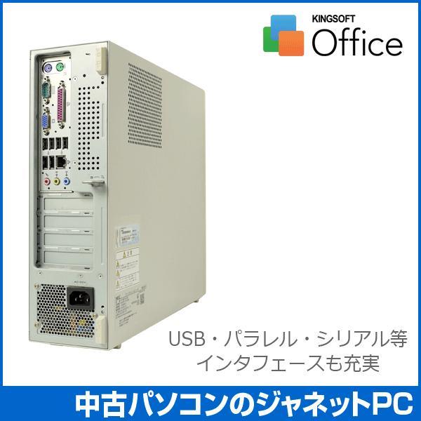 中古パソコン Windows7 デスクトップパソコン Celeron 1.8GHz RAM2GB HDD160GB DVD Office付属 NEC Mate Series|janetpc|03