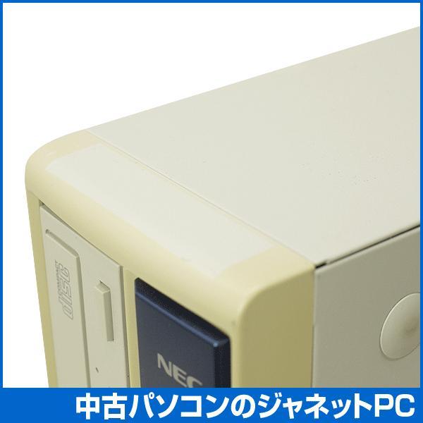 中古パソコン Windows7 デスクトップパソコン Celeron 1.8GHz RAM2GB HDD160GB DVD Office付属 NEC Mate Series|janetpc|05