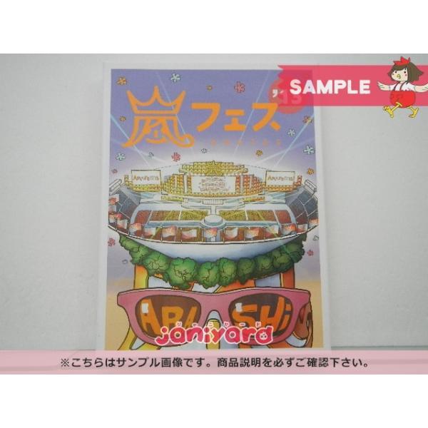 嵐 DVD アラフェス 2013 初回プレス仕様 2DVD  [良品]