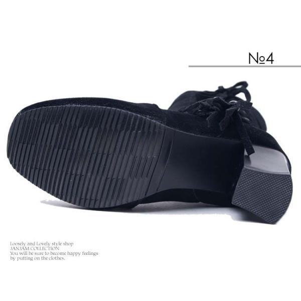 大きいサイズ レディース 靴 ショートブーツ サイドレースアップ サイドZIP チャンキーヒール