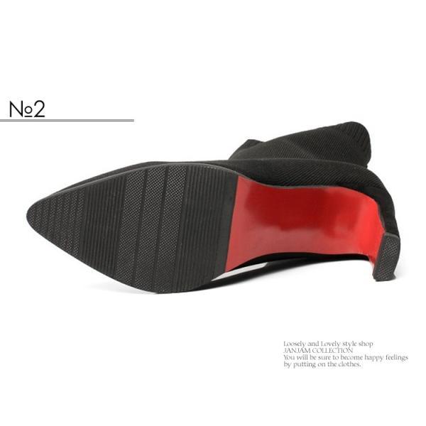 大きいサイズ レディース 靴 ショートブーツ ソックスブーツ ポインテッドトゥ ハイヒール