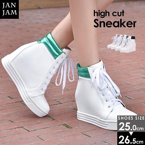 大きいサイズ レディース 靴 スニーカーブーツ フラットシューズ 紐靴 ショート丈 インヒール