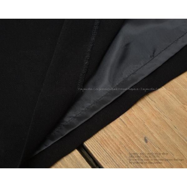 [送料無料]大きいサイズ レディース フォーマルワンピース ロング丈 7分袖 花柄レース シースルー袖 日本製 卒業式 入学式 母 服 LL 3L 4L 5L 6L|janjam|11