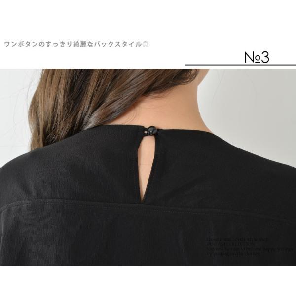 [送料無料]大きいサイズ レディース フォーマルワンピース ロング丈 7分袖 花柄レース シースルー袖 日本製 卒業式 入学式 母 服 LL 3L 4L 5L 6L|janjam|15