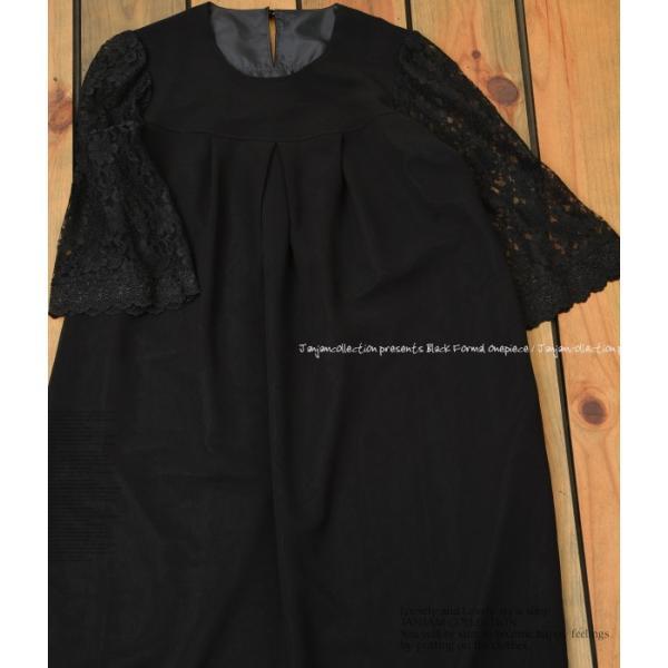 [送料無料]大きいサイズ レディース フォーマルワンピース ロング丈 7分袖 花柄レース シースルー袖 日本製 卒業式 入学式 母 服 LL 3L 4L 5L 6L|janjam|19