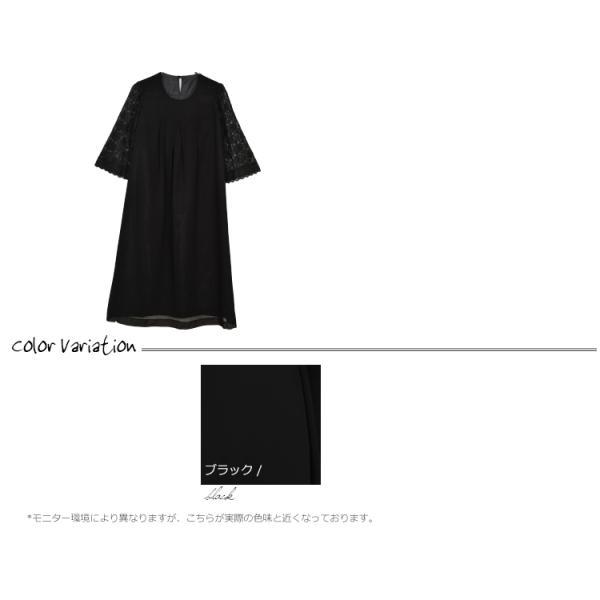 [送料無料]大きいサイズ レディース フォーマルワンピース ロング丈 7分袖 花柄レース シースルー袖 日本製 卒業式 入学式 母 服 LL 3L 4L 5L 6L|janjam|20