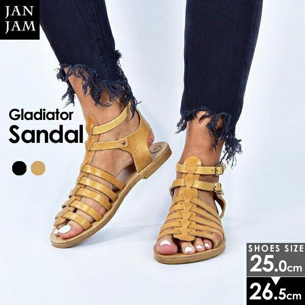 大きいサイズ レディース 靴 サンダル グラディエーターサンダル ぺたんこサンダル フラットソール