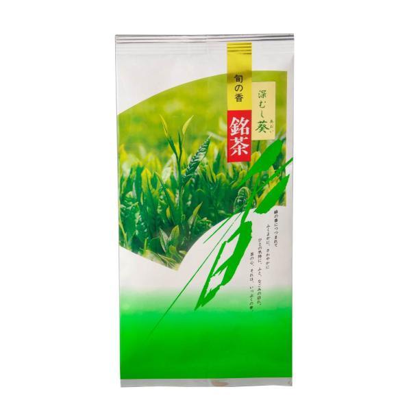 金谷のお茶