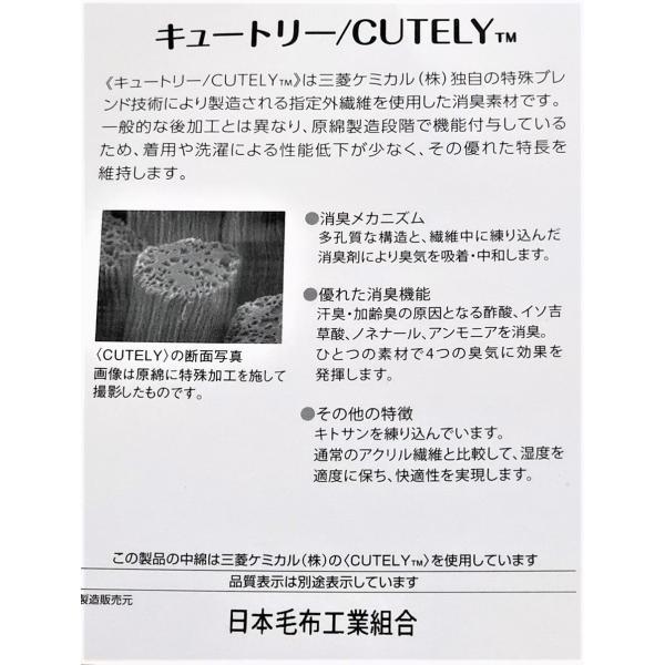 大特価セール 毛布 日本製 吸湿発熱 蒸れにくくて抗菌防臭 メーカー直販 シングル 少し大き目サイズ japan-blanket 05