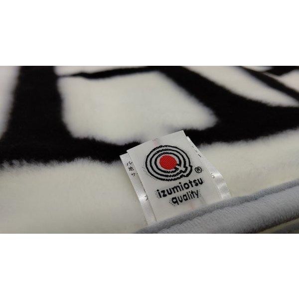 ひざ掛け毛布 ソフトバンク 日本製 毛布 メーカー直販 クォーター japan-blanket 03